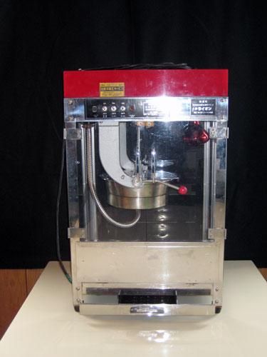 ポップコーン製造機