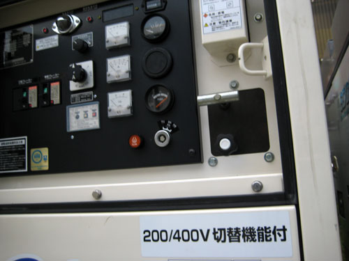 発電機200v400v仕様
