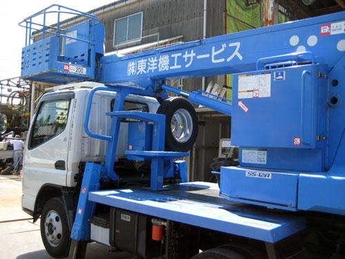 高所作業車1