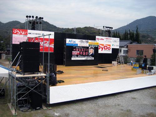 ステージ設営